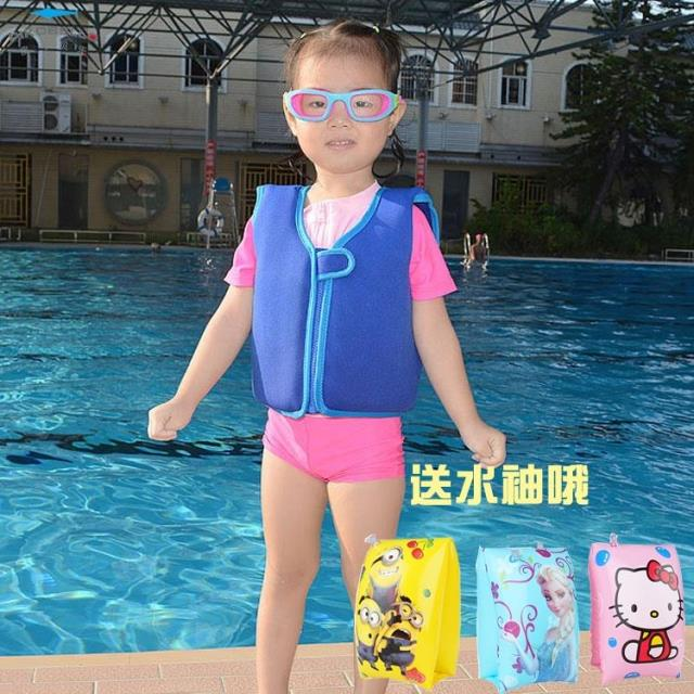 Children's buoyancy suit