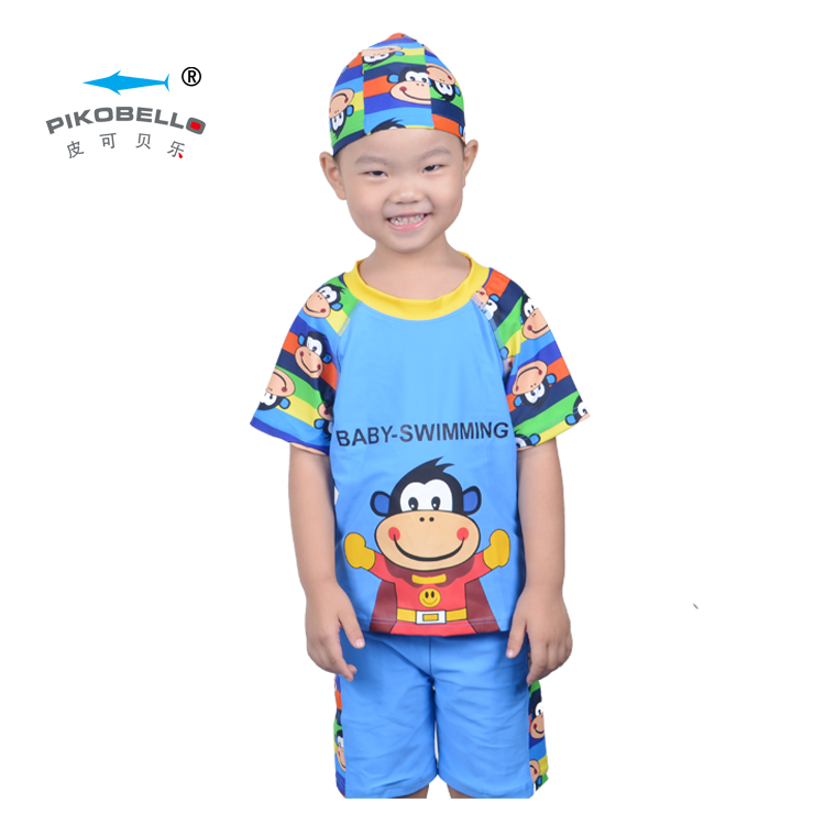 Boys Big Mouth Monkey Swimsuit Set